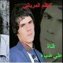 عامر (@001dcdbed1bd49a) Twitter
