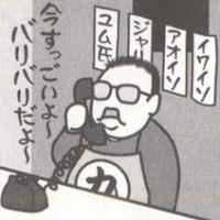 M様ちゃん   Social Profile