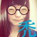 あいるー (@0202_big) Twitter