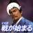 @yoichi_525