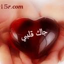 شريف فتحى  (@011470548489a) Twitter