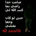 علي بن سعيد (@00966559312787x) Twitter