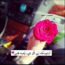 nono (@01233Nono) Twitter