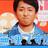 @arashi_omosiro