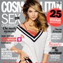 Cosmopolitan KZ