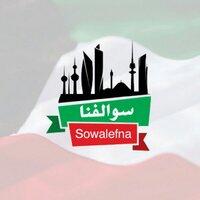 @sowalefna
