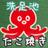 fuefuki_tako8ki