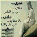 محمد الشهري (@008a50644d844eb) Twitter