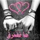 اسلام سسم (@01220301281) Twitter