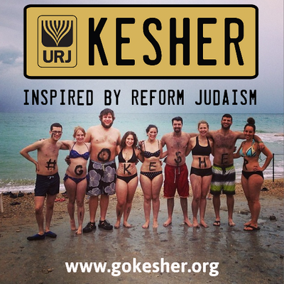 URJ Kesher