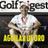 @GolfDigestChile