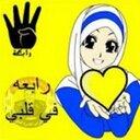 mohamed (@0124579) Twitter