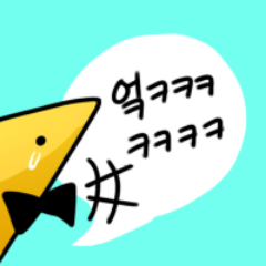 하이개그봇(일단 살아있음) Social Profile