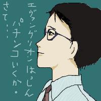 のぞ=立葉名 希 | Social Profile