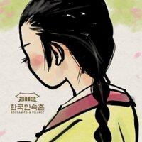 한국민속촌(K.folkvillage)   Social Profile