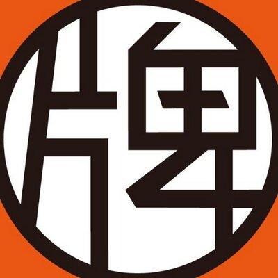 牌(ぱい) | Social Profile