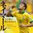 @Neymar_vine