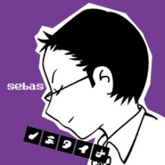セバスちゃん Social Profile