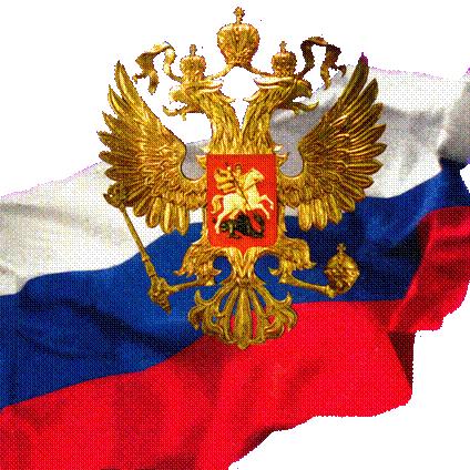 Сценарий один флаг-одна россия