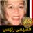 Fou2adaMasr profile