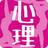 @_Shinri_TEST