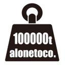 10マントンアローントコ