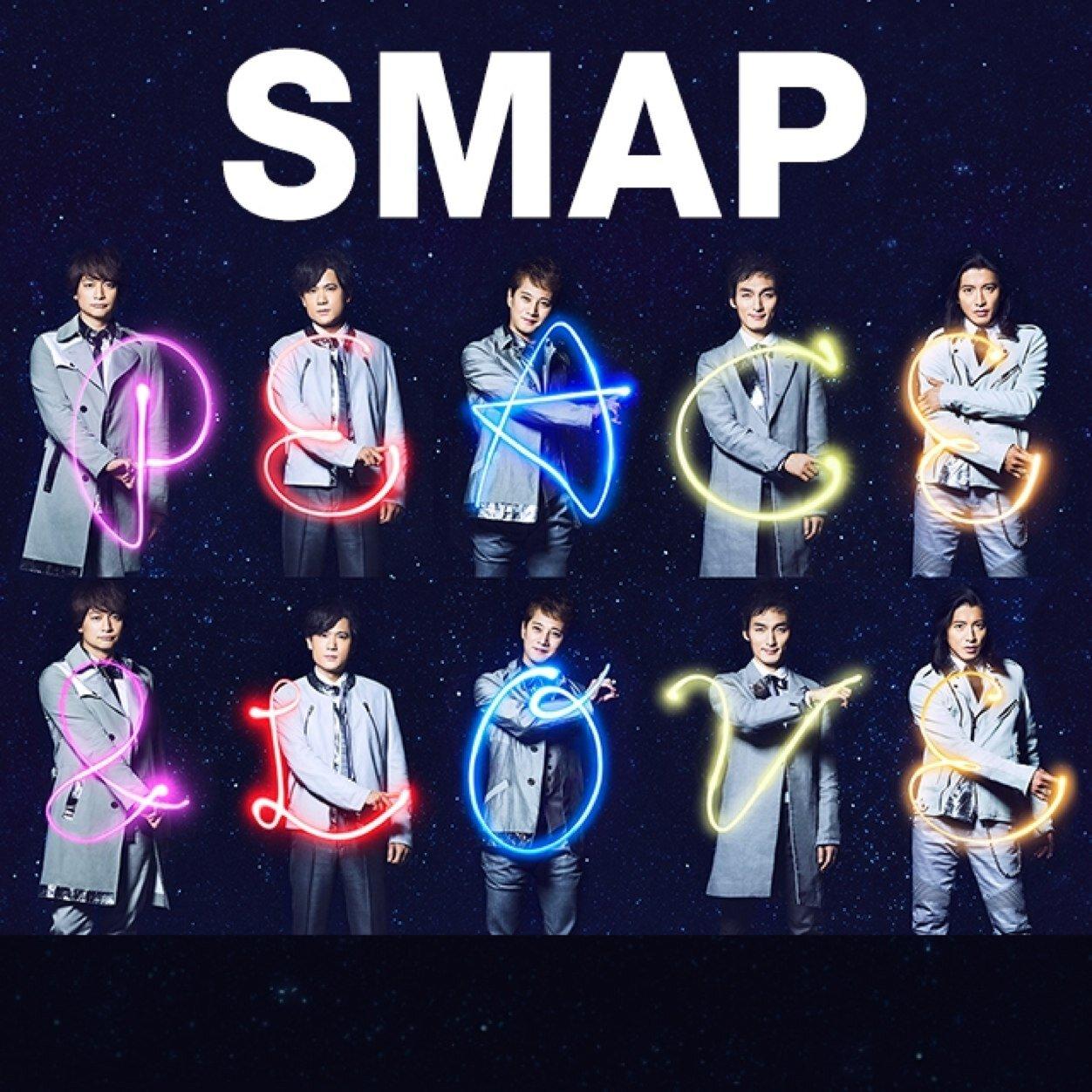 SMAPの画像 p1_39