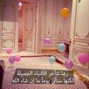 F-Alblooshi96 (@000Fathuma) Twitter