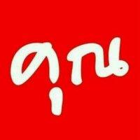 LEE JIN JU(봄날은온다) | Social Profile