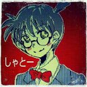 しゃとー (@0128Hirosi) Twitter