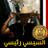Mohamed_Attia84 profile