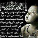 علوان غزال (@00926515130) Twitter