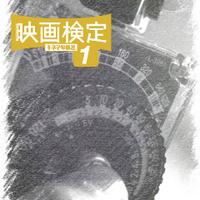 松崎健夫 (松崎B) | Social Profile