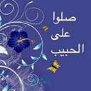 همس الجروح (@01f5adb00b2e474) Twitter