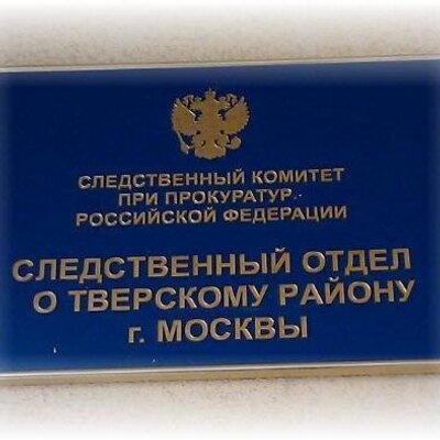 СК Шевкунов | отзывы (@SK_RF_Shevkunov)