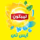 Lipton IceTea Arabia