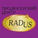RADUS (@007radus) Twitter