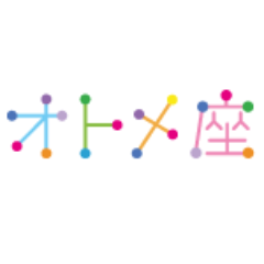 オトメ座 Social Profile