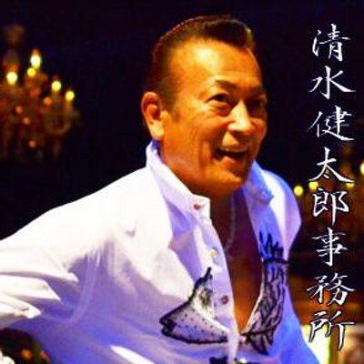 清水健太郎の画像 p1_21