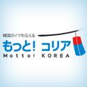 Motto! KOREA