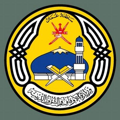 وزارة الأوقاف والشؤون الدينية - سلطنة عمان