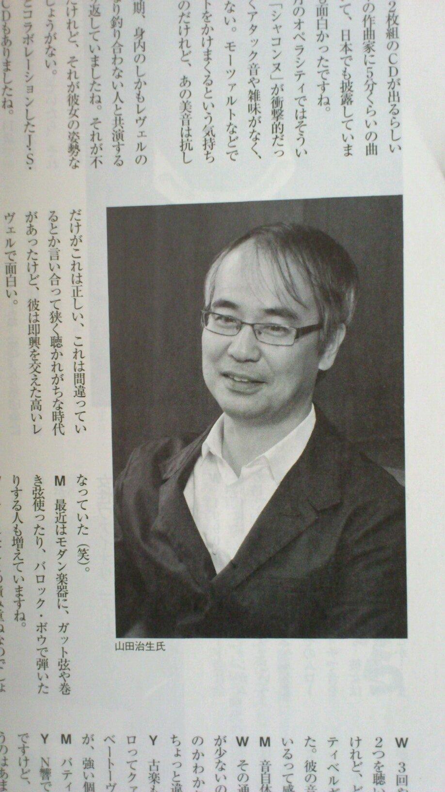 山田治生 Social Profile