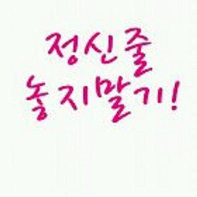 순돌이짜응 | Social Profile