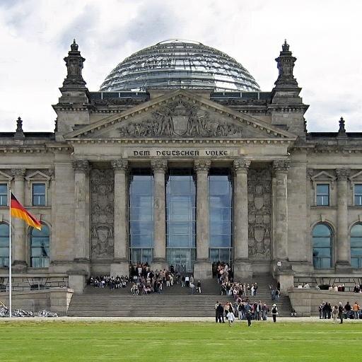 Heute im Bundestag Social Profile