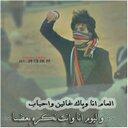 طلال العنزي (@0016e6eb29c2460) Twitter