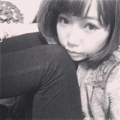 Haruna Mine | Social Profile
