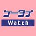 ケータイ Watch