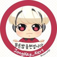 종현 & 키 | Social Profile