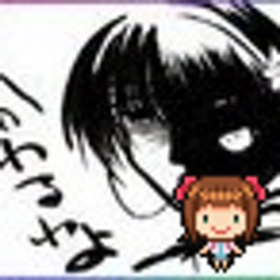 いおあ宮麻← | Social Profile