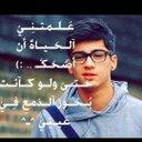 حسام ليبي (@0107Libyan) Twitter